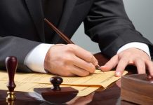 San Antonio Divorce Lawyers